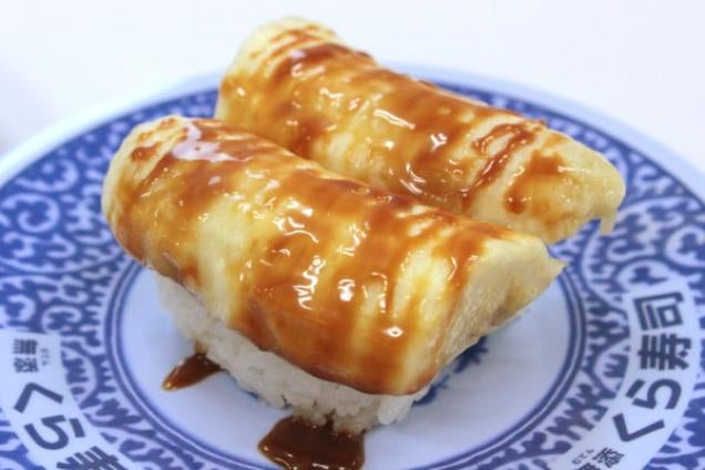 Caramel Banana Sushi Exists in Japan