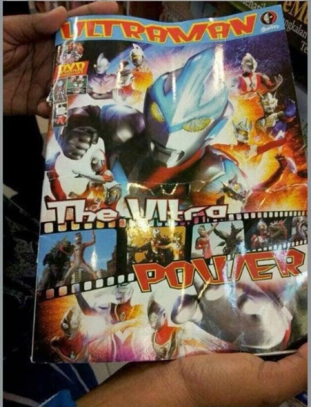 "Japanese Superhero Book Called ""Detrimental,"" Gets Banned"