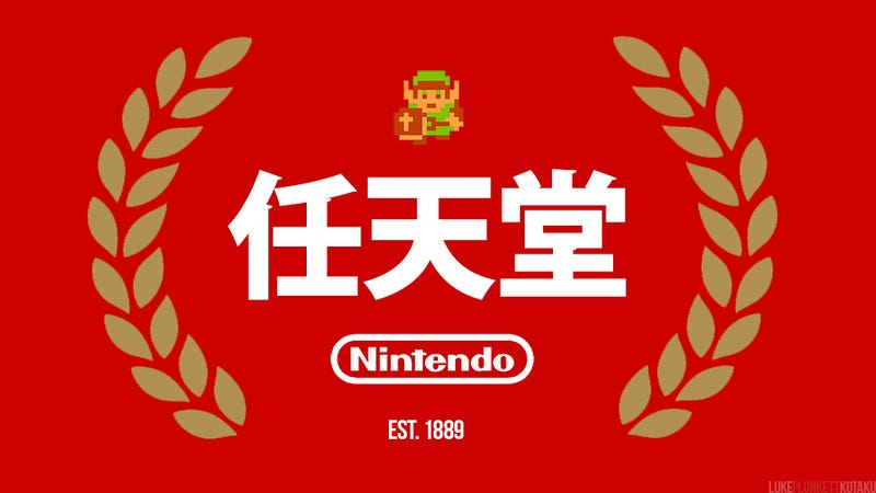 The Weird, Wonderful and Sometimes Secret History of Nintendo