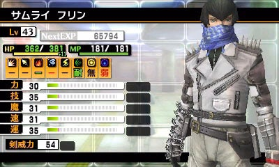Shin Megami Tensei 4 Tips and Tricks for Beginners