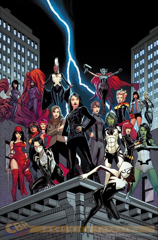 Give Me This Marvel Cinematic Universe