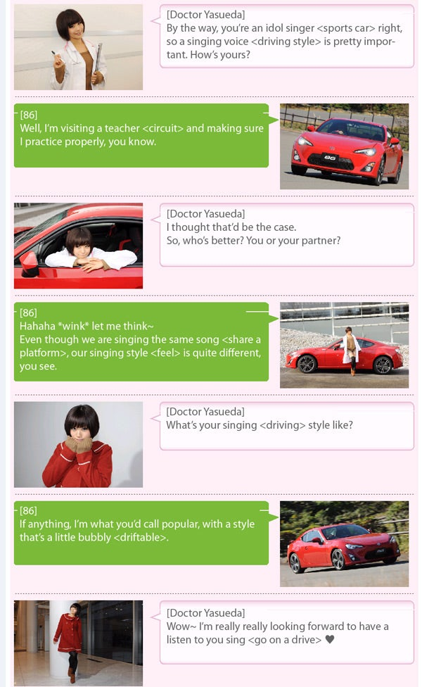 This Is Japan's Most Screwed Up Car Review Site