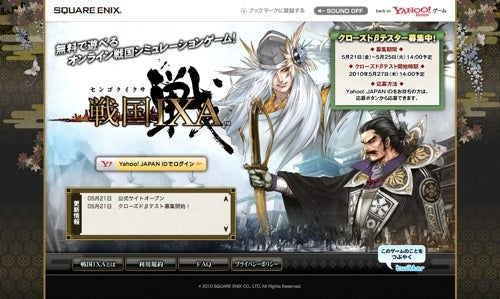 Did Square Enix and Yahoo! Change Japanese History? Um...