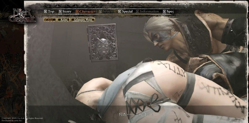 NSFW: NieR, A Cheeky Comparison
