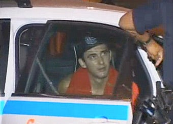 Police Arrest Rich Kid Mugging People in Central Park