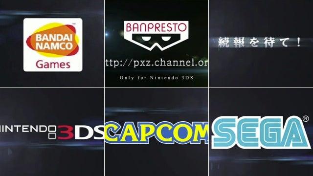 Sega, Capcom, Bandai Namco, and Banpresto Working on a 3DS Game