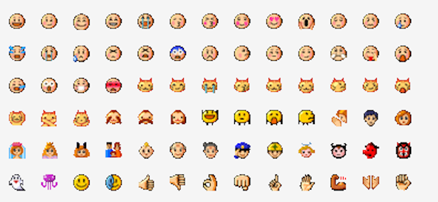 In Praise of Gmail's Perfect, Doomed Emoji