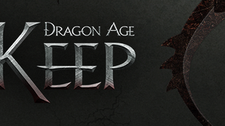 The disappointment of Dragon Age Keep