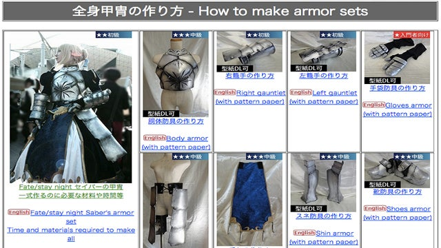 Learn How To Make Swords, Guns, and Other Weapons from Japanese Video Games