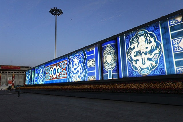 "China's Virtual Sunrise Story Called ""Bullsh**t"""