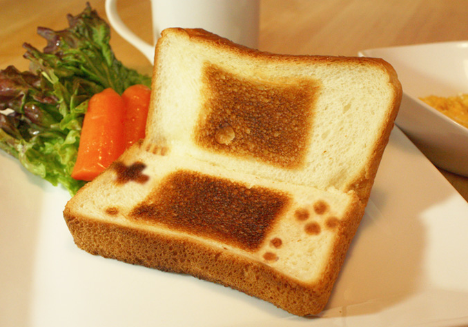 Stow This DSi In Your Stomach, Not Your Pocket