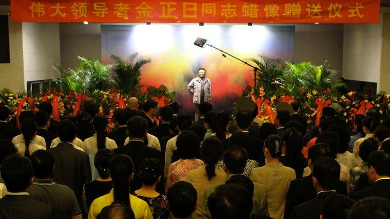 Oh Hey, It's Kim Jong-il Immortalized in Wax