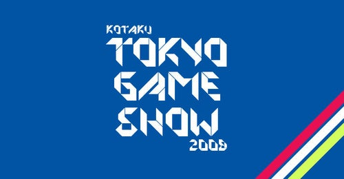 TGS Round-Up: Day 2