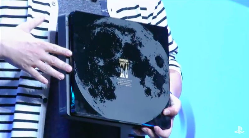 Final Fantasy XV Gets A Special PS4 In Japan