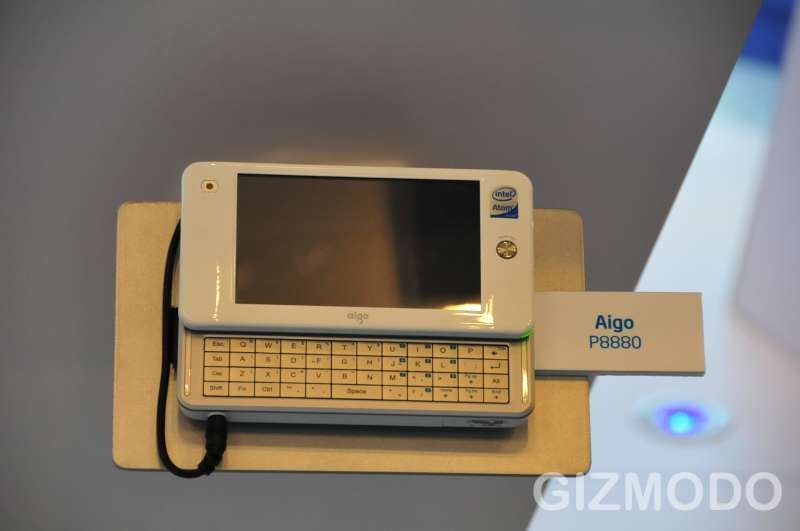 Question of the Day: Would You Ever Consider Using a Palmtop MID?