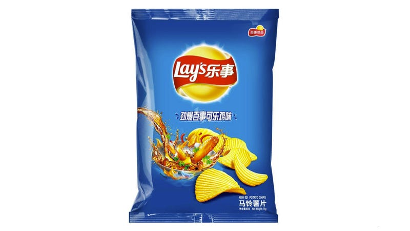 China's Pepsi Flavored Potato Chips Actually Make Perfect Sense