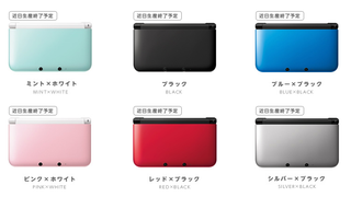 "The Japanese Nintendo site has a notice up that color variations (including white) are going out of production soon. Next to 3DS XL units, it reads 近日生産終了予定 or ""Production is slated to end shortly."" No word how this will impact units outside Japan."