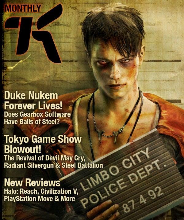 K Monthly - September 2010