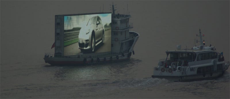 Porsche Panamera Drives, Jesus-Style On Chinese Water