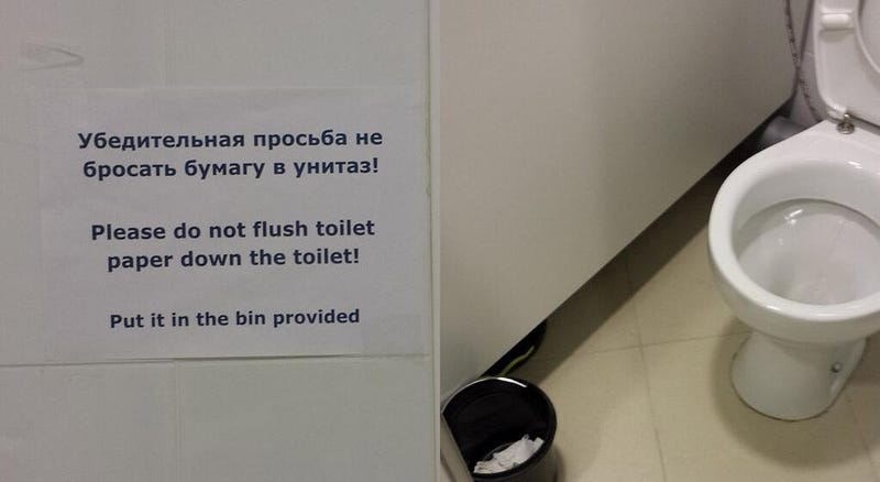 Staying In Sochi Is A Hilarious Adventure