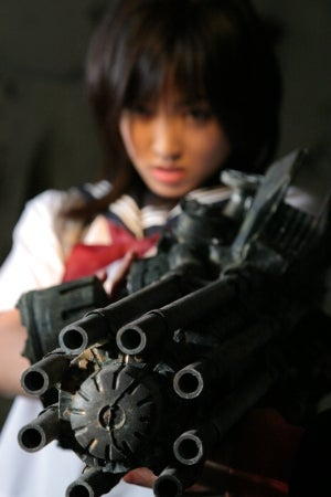 Ass-Kicking Asian Women with Machine Guns Meet the Apocalypse