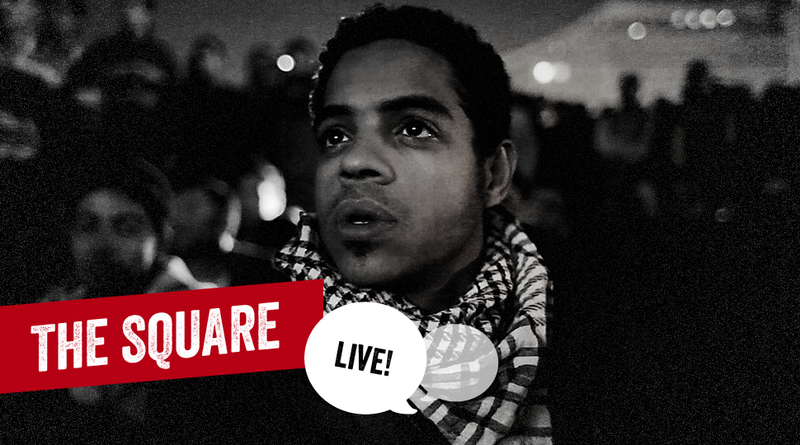 Discuss: The Square, An Up-Close Look at Egypt in Turmoil