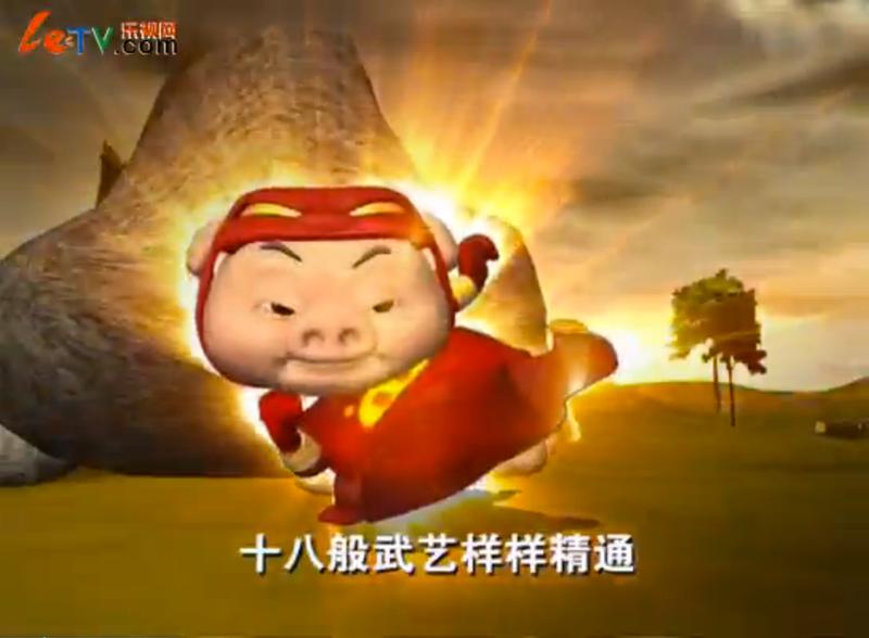 007? Spider-Pig? Nope, it's GG Bond, China's Super Pig