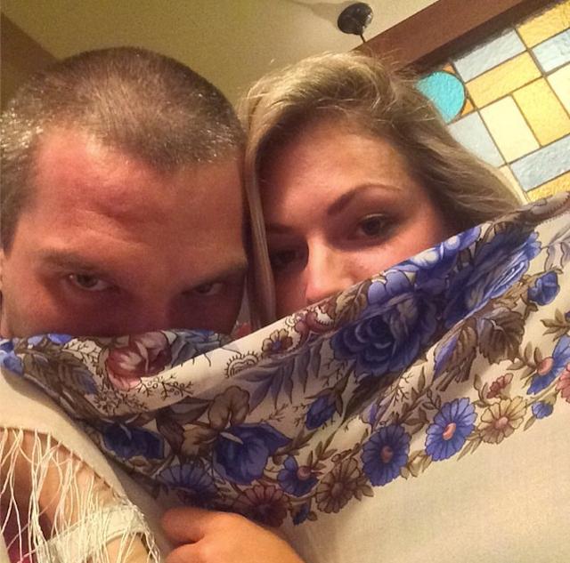 Maria Kirilenko On Dumping Alex Ovechkin Over Instagram Photo: Nyet