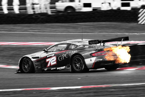 That Is One Hot Aston