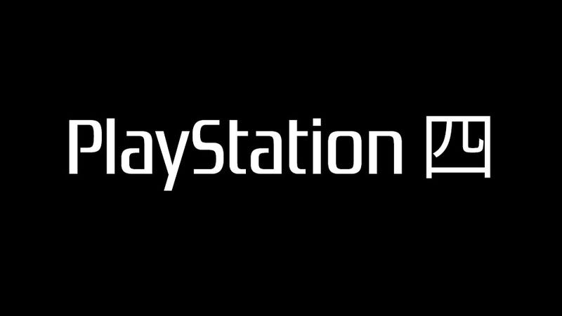 How a Japanese Death Superstition Could Impact the Next PlayStation