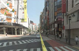Wii-mote Jog Through Google Map Tokyo
