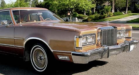Forgotten Mercury Of The Day: 1977 Cougar