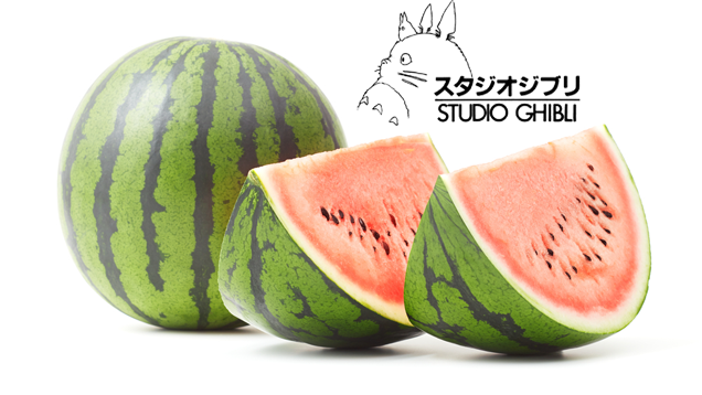 Getting a Job at Studio Ghibli Could Involve Fresh Fruit