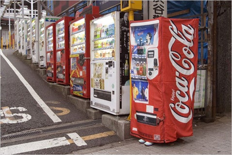 Japanese Anti Rape/Mugging Dress Transforms Into Vending Machine Disguise