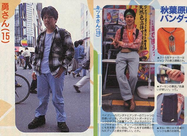 A Look Back at Geek Fashion in Japan