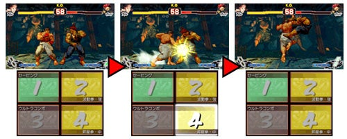 Super Street Fighter IV 3DS Has Special Move Hotkeys