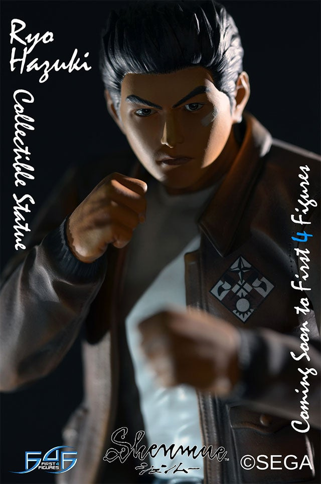 This Shenmue Statue Won't Be Looking For Sailors