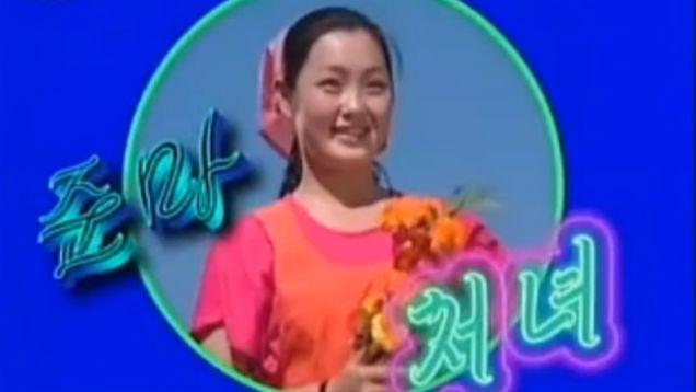 "Kim Jong-un's ""Executed"" Ex-Girlfriend Seen Alive on North Korean TV"