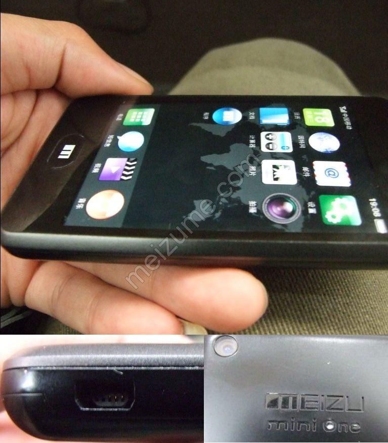 Actual Meizu M8 Image Surfaces