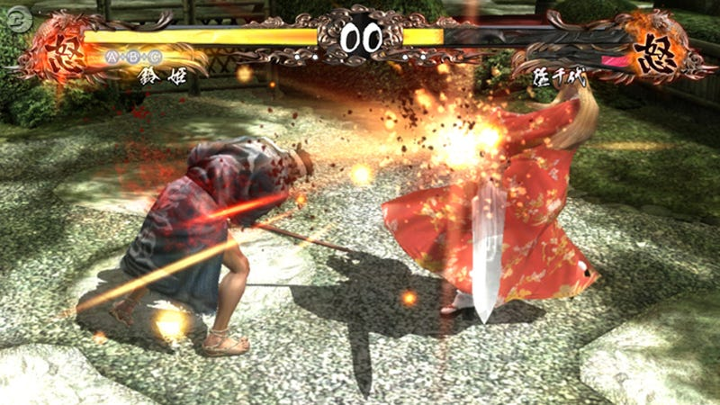 These Are Samurai Shodown: Edge of Destiny Screens [Update]