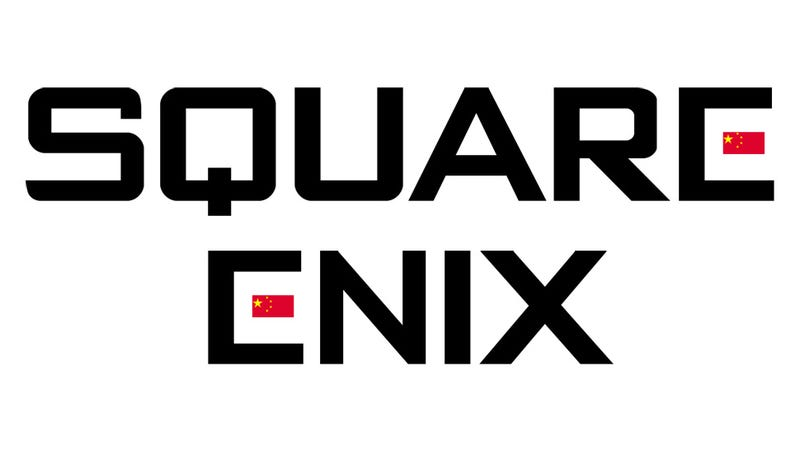 Square Enix Has Its Eye on China. Yeah, Just Like Everyone Else.