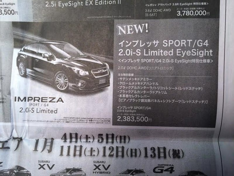 This Japanese Ad Doesn't Make Subaru's EyeSight Look Very Good