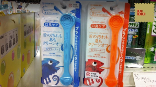 Well Designed Tongue Cleaners