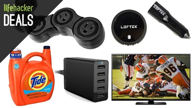Free Gift Card with Household Essentials, Charge Everything [Deals]