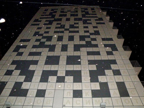 Skip Today's Paper and Solve This Building's Crossword Puzzle Instead