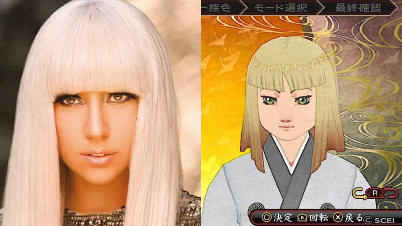 This JRPG's Facial Recognition System Could Be Better
