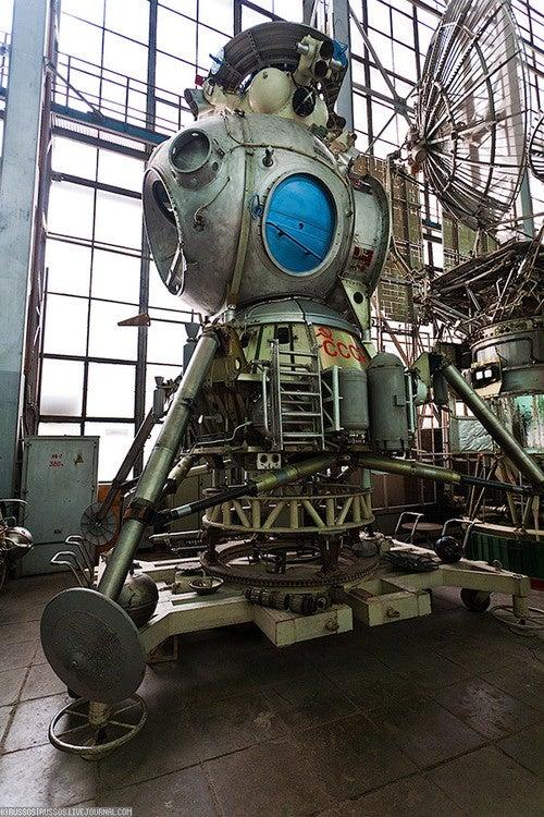 LK Soviet Lunar Lander: Photo Gallery