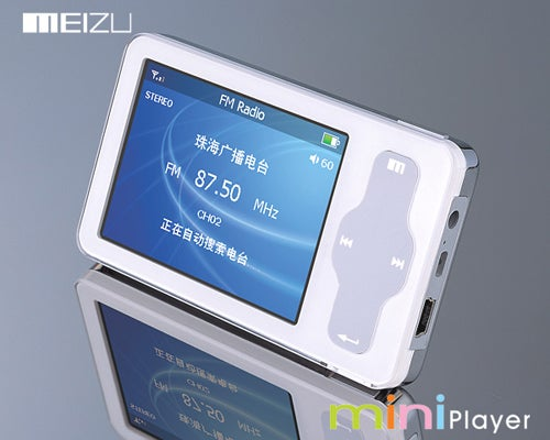 Meizu Miniplayer 2 and Music Card M3 Coming Soon