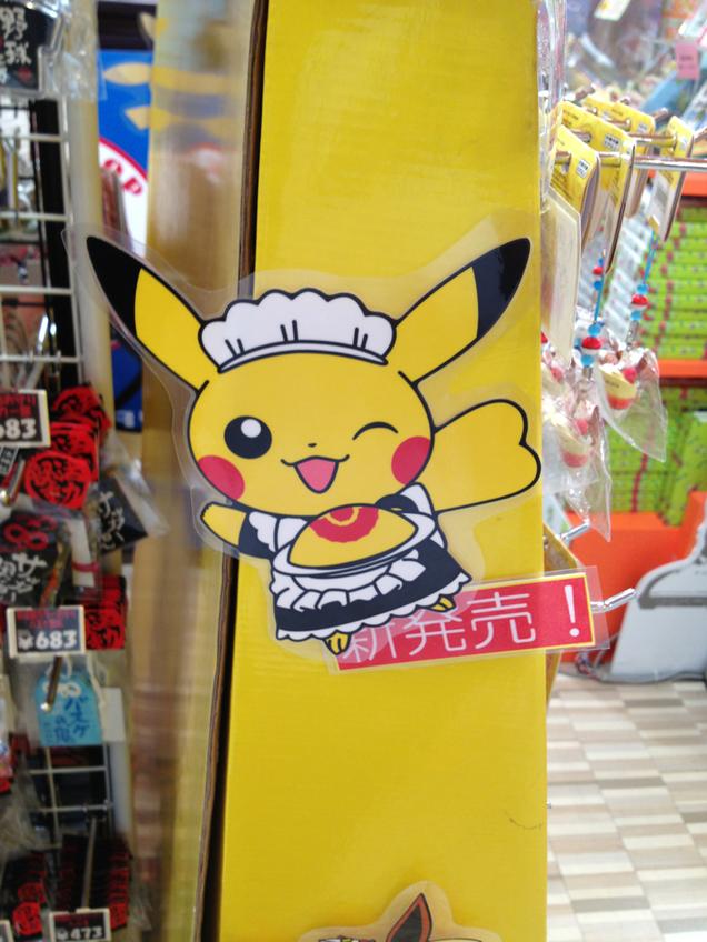 pokemon platinum version the official pokemon guide