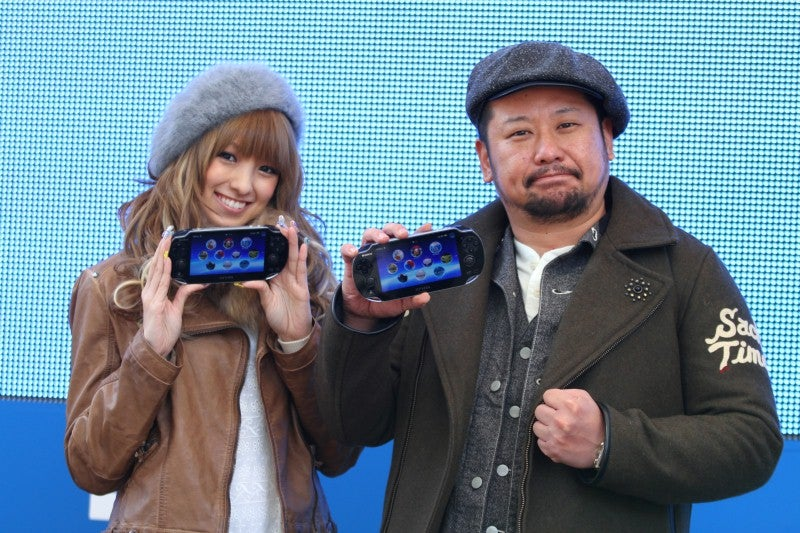 Famous Japanese People Holding PS Vitas